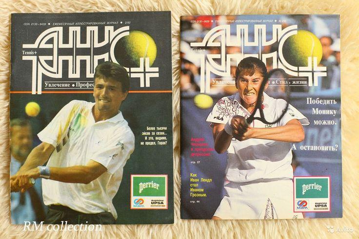 Tennis+ russian magazine 1993
