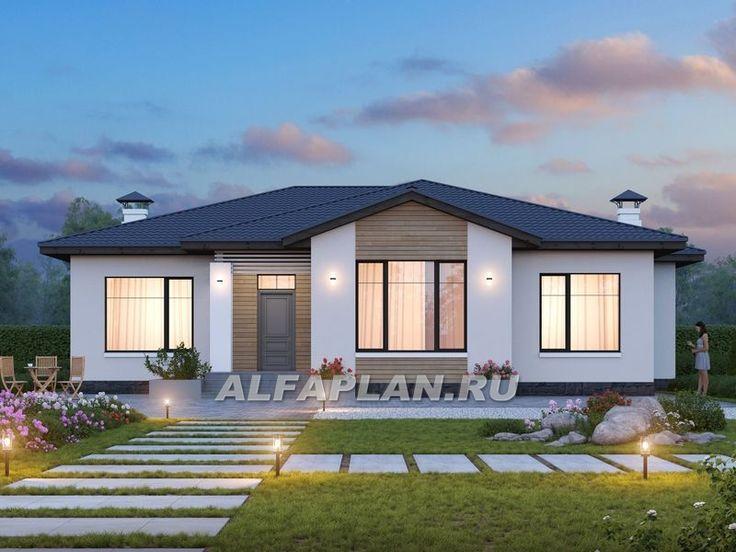 Комфортабельный одноэтажный дом с вариантами планировки
