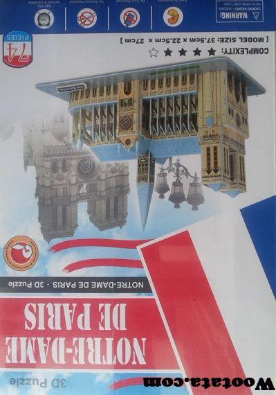 Mainan Puzzle Edukatif 3d Puzzle Notre Dame De Paris