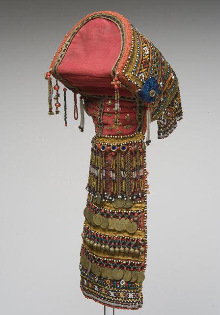 Russian Traditional Bridal Headdress Samara