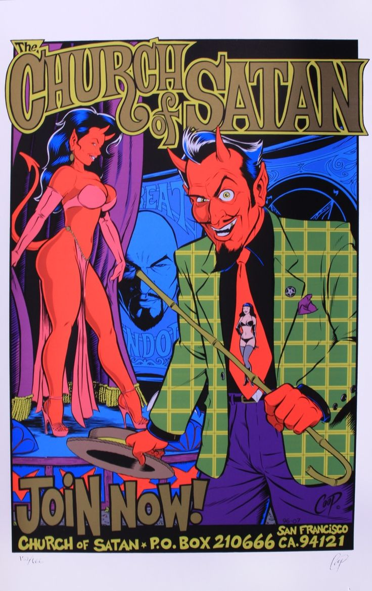 Church_of_Satan_Gold_Edition-COOP_Chris_Cooper-Silkscreen-