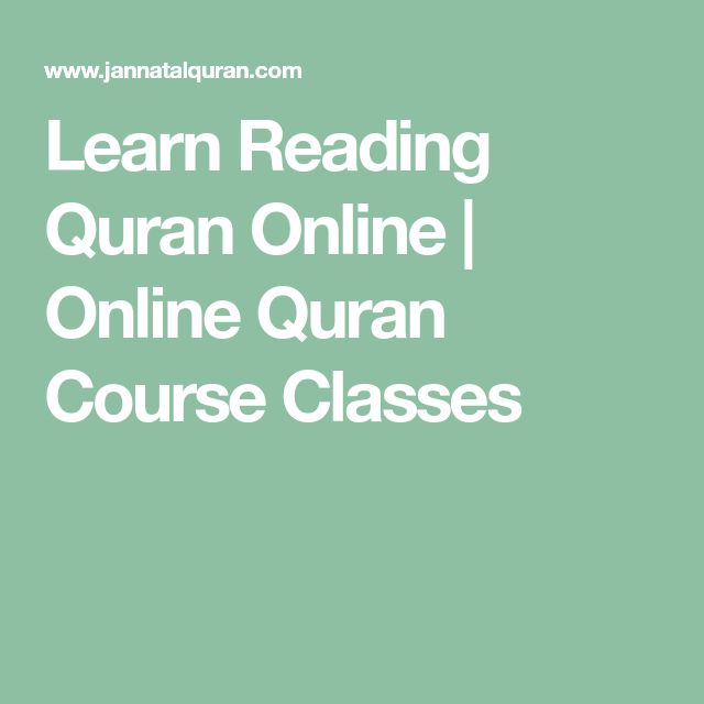 Learn Reading Quran Online | Online Quran Course Classes