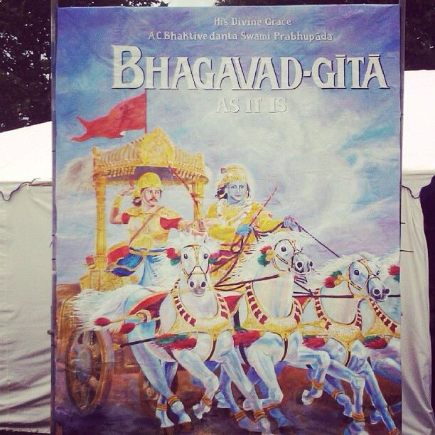Leicester Rathyatra 2010, preaching tent showing a massive painting of Bhagavad Gita As It Is.