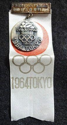 1964 TOKYO OLYMPIC JAPAN SELF-DEFENSE FORCE