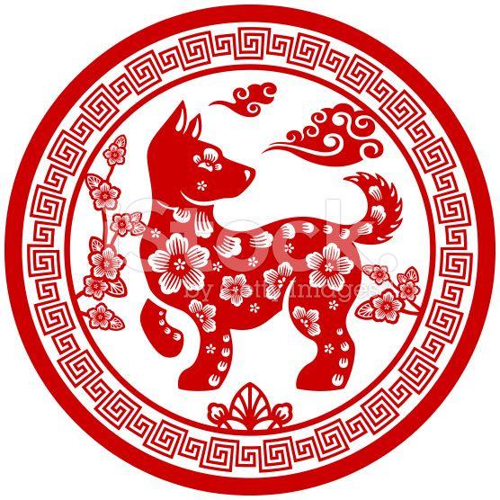 Papercut Chinese Zodiac sign - Dog stock vector art 22088121 - iStock