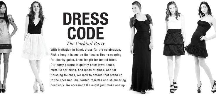 What should I wear to the party? - Corporate ImageProfessional