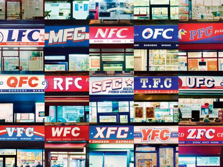 KFC KFC 'AFCZFC'