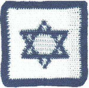 Star Of David 12-Inch Afghan Square (Crochet...Gotta Love It!) ~ free pattern