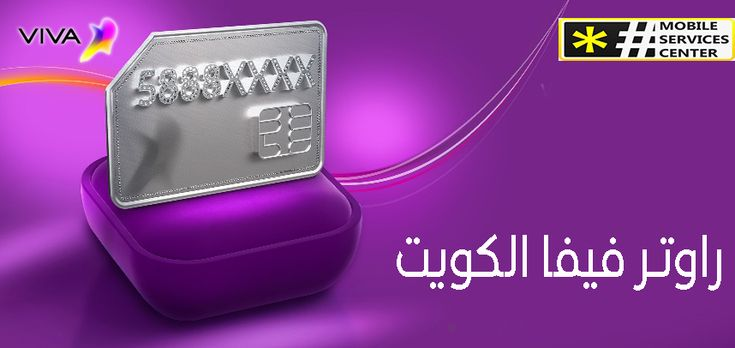 شحن رصيد زين الكويت Mix Photo Photo Screenshots