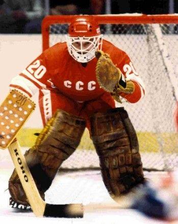 Vladislav Tretiak '76