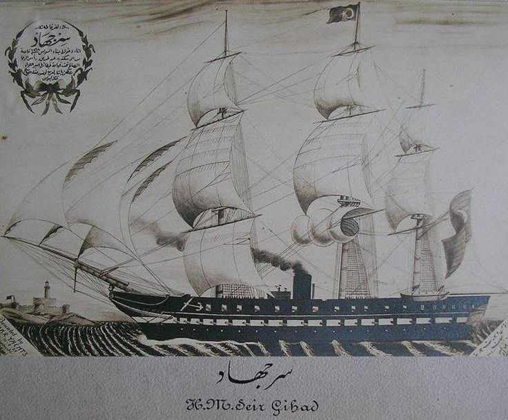 AN OTTOMAN SHIP