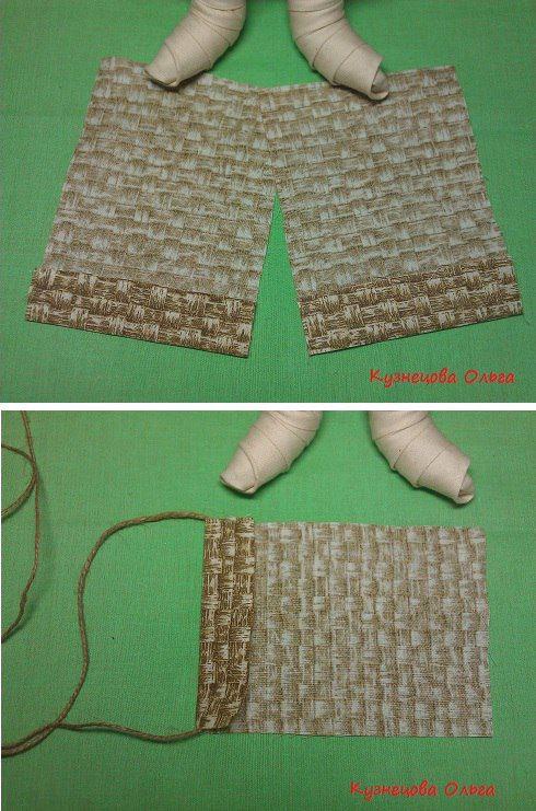 На кукольные ступни 5-6 см длиной подойдут два кусочка ткани размером 10х15 см.  - две льняные, пеньковые, джутовые или какие-то другие веревочки по 1м длиной. С одного края того и другого кусочка ткани загнуть край приблизительно на 2 см на изнаночную сторону. Вовнутрь вложить веревочку так, чтобы концы, выходящие за пределы ткани, были одинаковыми.