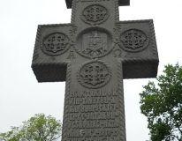 Crucea Martirilor Unirii din Arad