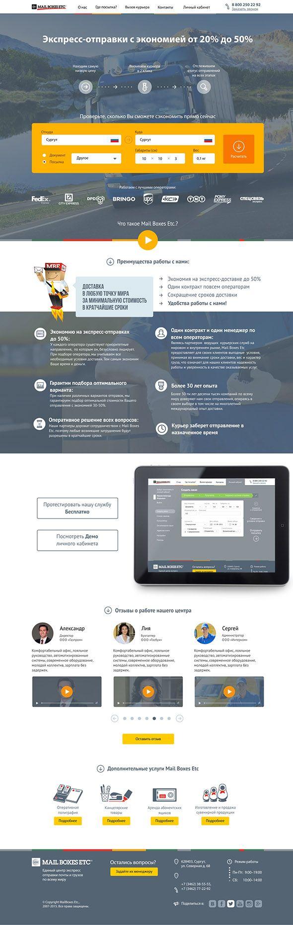 #разработкасайтов разработка сайтов #созданиесайта создание сайта #вебприложение веб приложение #разработкакалькулятора разработка калькулятора #crmинтеграция crm  интеграция #apiинтеграция api интеграция #автоматизациябизнеса автоматизация бизнеса #вебстудия веб студия  2rabbits.ru  -  Разработаем эффективные инструменты продаж и автоматизации бизнеса