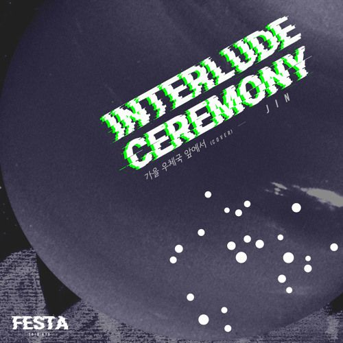 가을 우체국 앞에서 (cover) By JIN Of BTS by BTS | Free