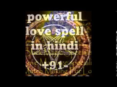 My promise you will get your love within 1.15 hour. Note : Vashikaran,Hypnotize also available.   ONE CALL GET CHANGE YOUR LIFE Call : +91-9815161976       login at      www.lovemarriagevashikaran.com