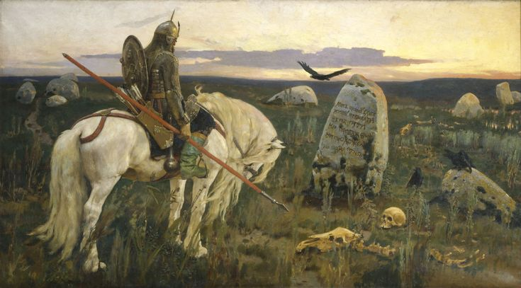 Amira Gewaifel the Knight at the Crossroads