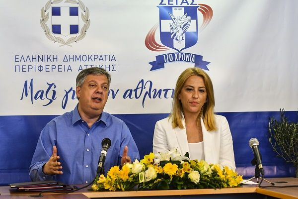 SEGAS, Attica Region Team Up to Promote Fitness, Sports Tourism.