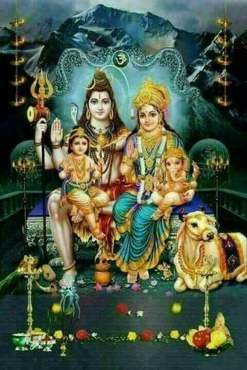 Ohm Namasivaya