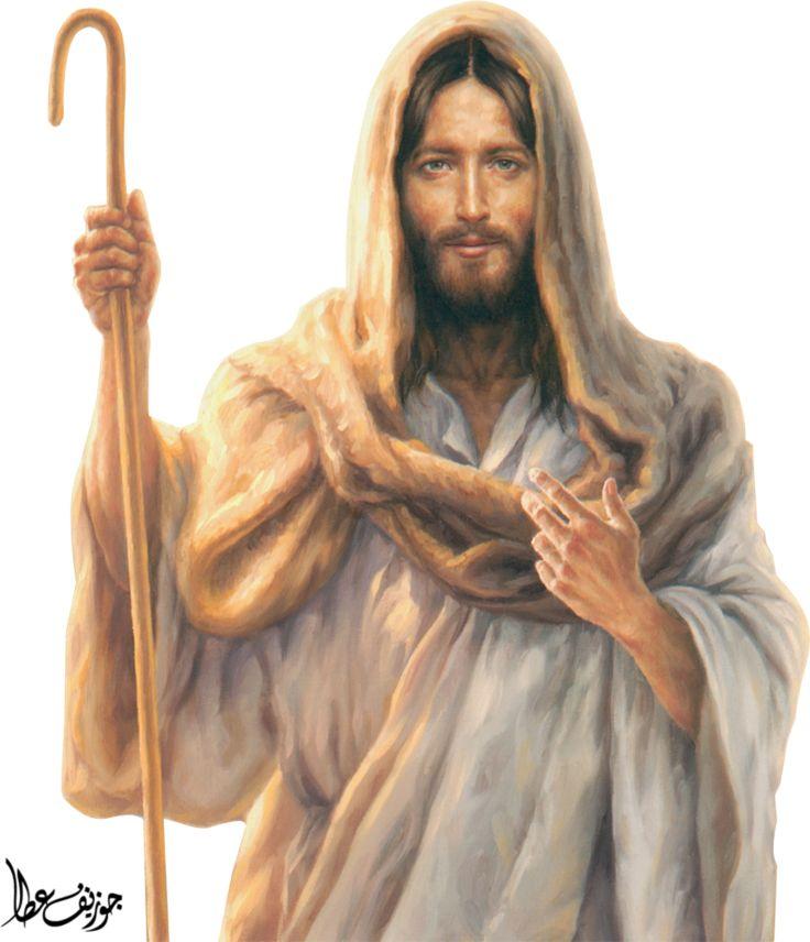 Kdo přijal má přikázání a zachovává je, ten mě miluje. A toho, kdo mě miluje, bude milovat můj Otec; i já ho budu milovat a dám mu to poznat. Jan 14,21