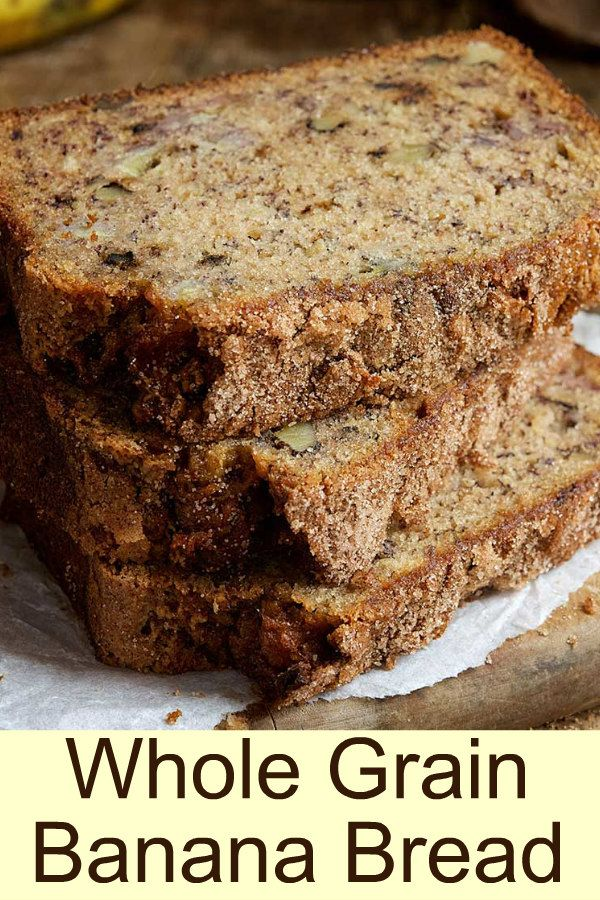 Whole grain Banana bread recipe is not only a healthy choice but is also moist and flavorful.