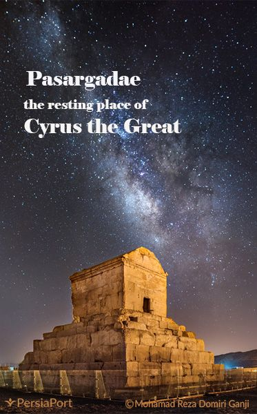 Pasargadae, which literally means the residence of the Persians, is seen as the first capital city of the Achaemenid Empire. It is believed the rectangular tomb in Pasargadae holds the body of Cyrus the Great, an Achaemenid king who wrote down the first charter of human rights.  #rediscoveriran #persiaport #Travel #Iran #Pasargadae #cyrus