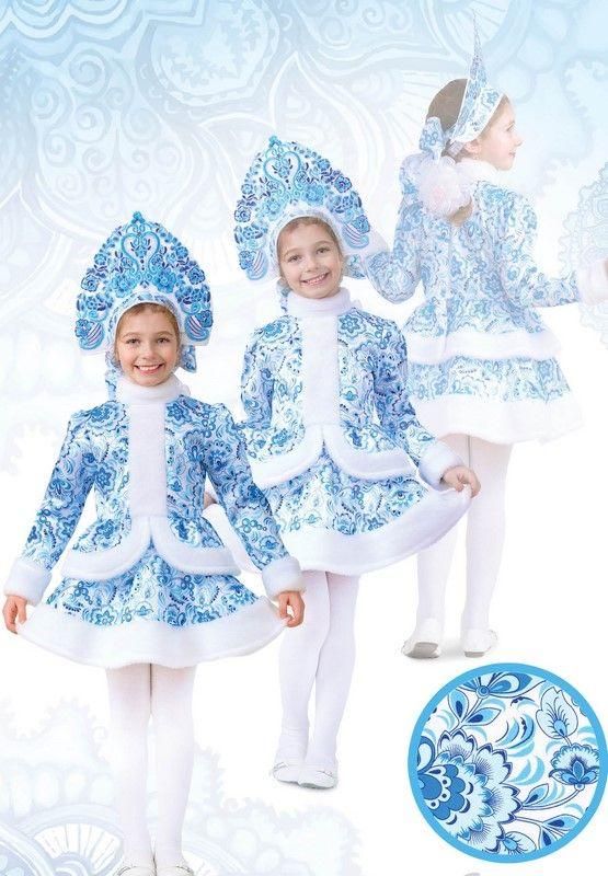 Children's Masquerade Costume - Snegurochka (Snow Girl, Santa Claus helper) / Catalog- Christmas costumes for children  http://batik24.ru/catalog/carnival/novyy_god_ch/