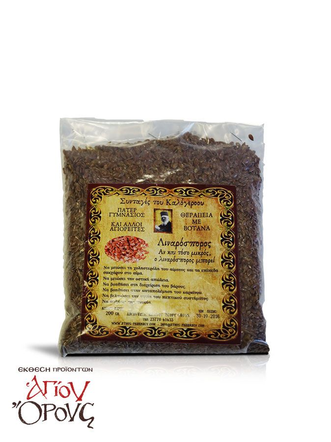 Flaxseed - Monastic Recipes - Mount Athos Pharmacy - Flaxseed, from the series monastic recipes of Monk Gymnasius, regulates glucose and cholesterol, prevents cancer and effectively protects the digestive system. Boil or just let it infuse in water all night long and watch your health improve significantly day by day! #flaxseed #mount #athos #pharmacy #agio #oros #monastiriaka #agioreitika #nutrition #healthy #organic #food #biological #mt #athos #monks #pharmacy