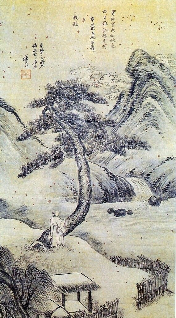 (Korea) 무송관산 by Gyeomjae Jeong Seon (1676-1759). ca 18th century CE. color on paper.