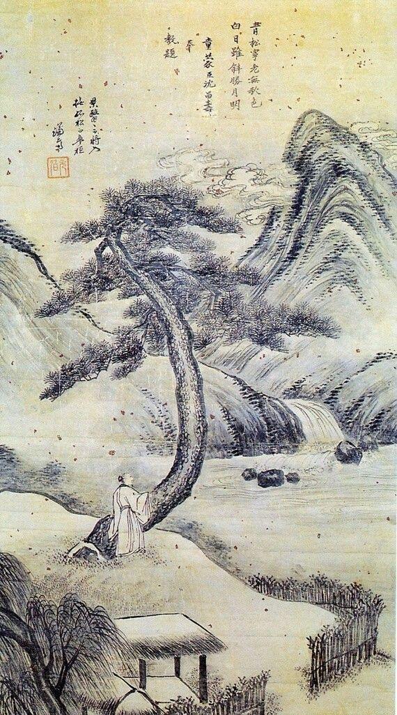 (Korea) 무송관산 by Gyeomjae Jeong Seon (1676-1759). ca 18th century CE. color on paper.