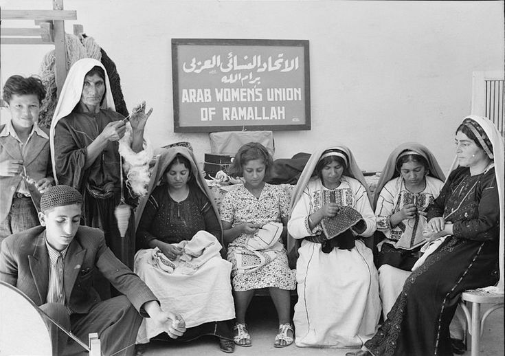 Ramallah - رام الله : Ramallah - Arab Women's Union of Ramallah (1934-39) 4