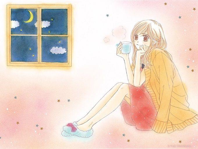 "El Manga Good Morning Call de Yue Takasuka tendrá una ""adaptación a pantalla""."