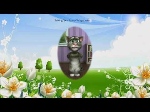 Talking Tom Telugu Funny  Joke -  Memory difficulties