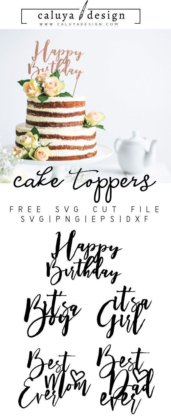 FREE Cake Topper SVG cut file, Printable vector clip art download. Compatible wi...