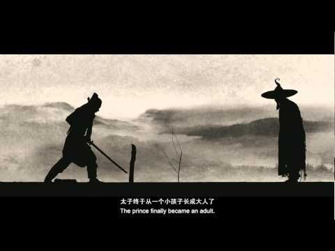 """such a beautiful film only made with silhouettes """"1 Dimension"""" by Lu Le吕乐导演作品《一维》 - YouTube"""