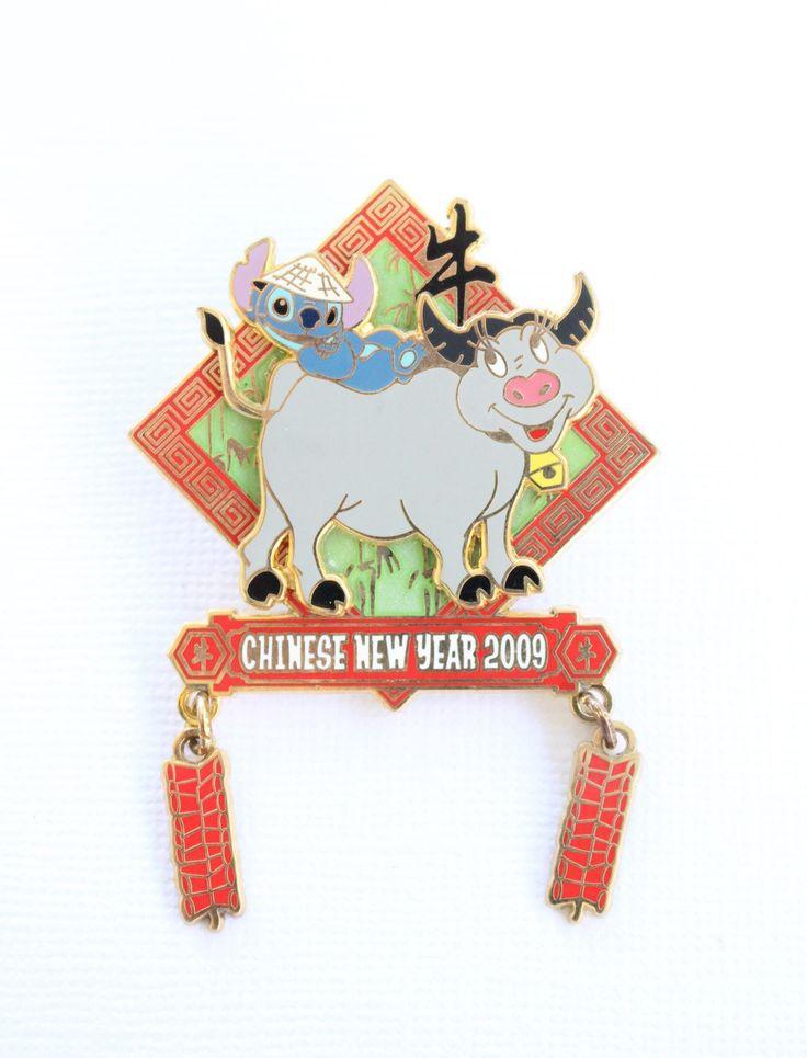 Stitch Chinese New Year