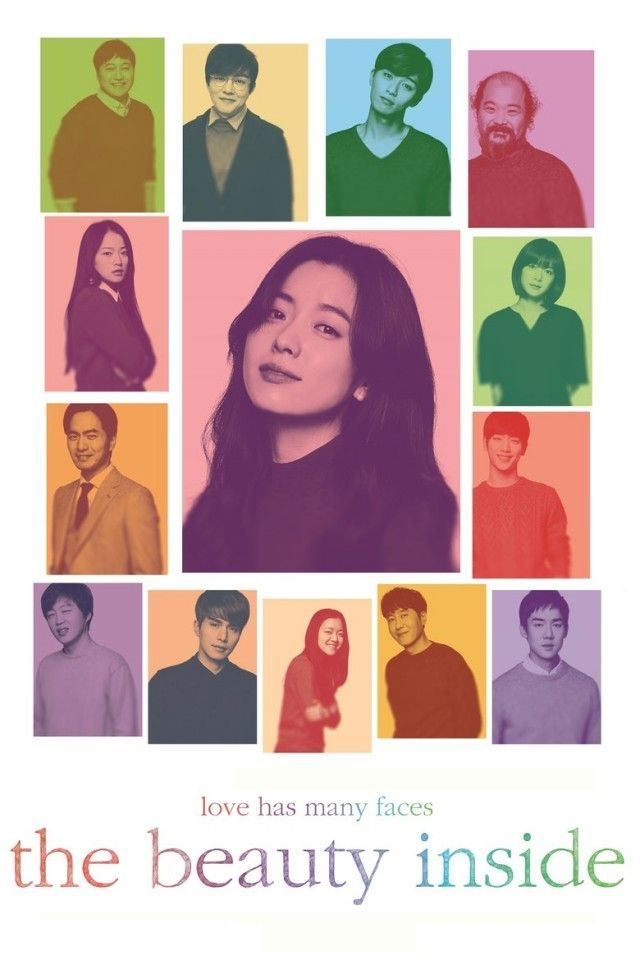 The Beauty Inside (2015) Korea