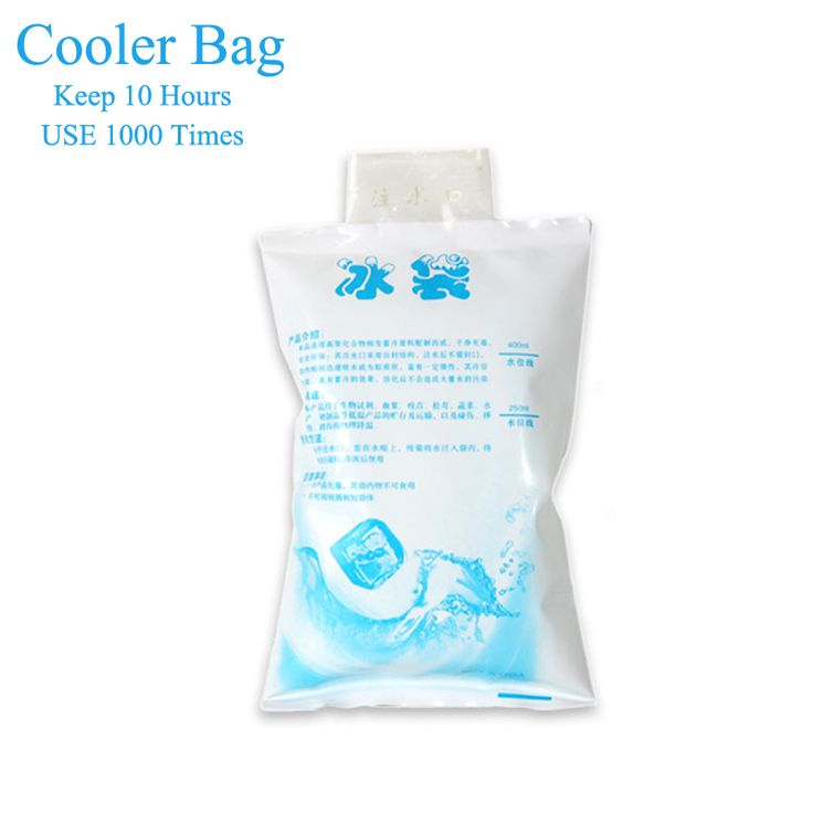 ice pack water change to Gel cooler bag keep cooler 10 hours Massage & Relaxation  Z291
