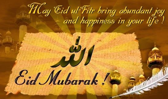 Happy Eid Mubarak Animated Wallpapers 2 ~ Own Masti
