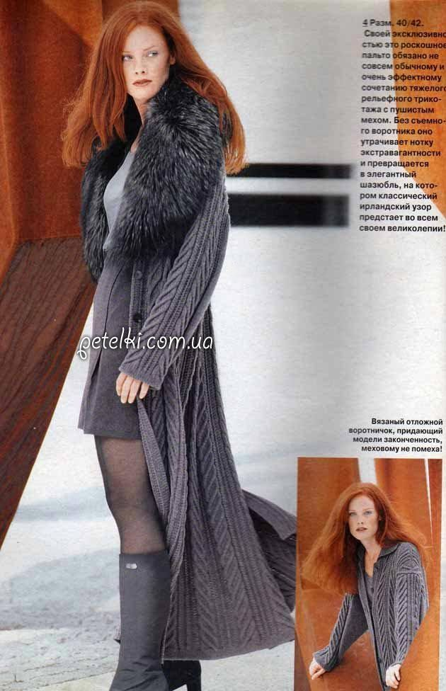 Long knitted coat. Add your own faux fur collar.  Russian site - use Google Chrome to translate.