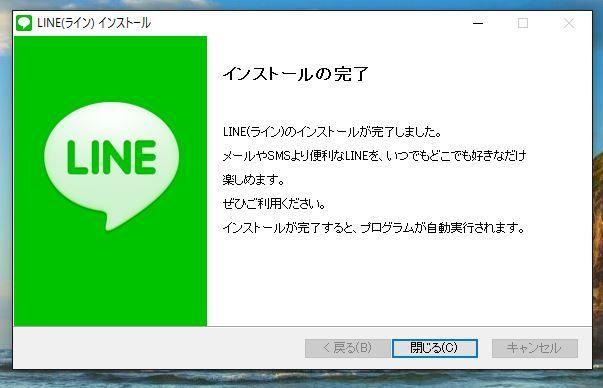 2016.5.29.line.06