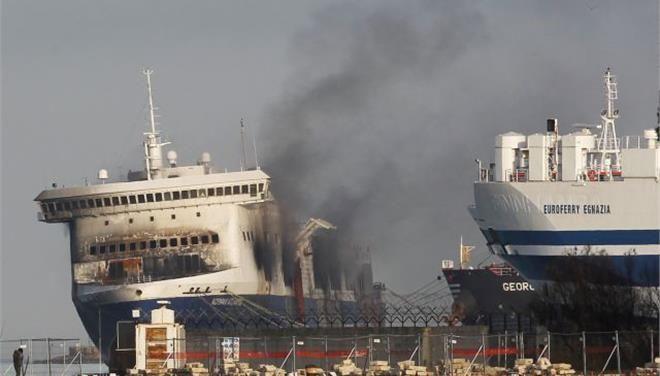 [Τα Νέα]: Norman Atlantic: «Φυσιολογικό» να βγαίνει καπνός από φορτηγά στο γκαράζ... | http://www.multi-news.gr/ta-nea-norman-atlantic-fisiologiko-vgeni-kapnos-apo-fortiga-sto-garaz/?utm_source=PN&utm_medium=multi-news.gr&utm_campaign=Socializr-multi-news