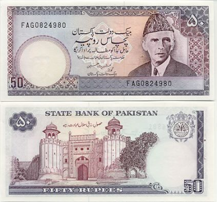 Pakistani Rupee | Pakistani Rupee/ pre-partition (Currency Note) 1922 to 2010