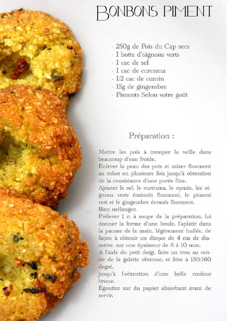 Les petits plats d'Huguette: Bonbons piments