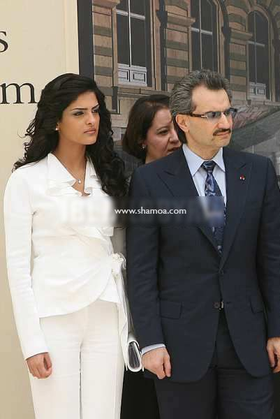 17 Best images about Princess Ameerah Al-Taweel on ... Prince Alwaleed Bin Talal Wife Amira