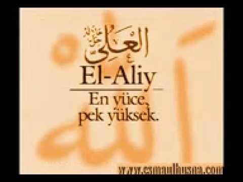 ESMA-ÜL HÜSNA - ALLAH'IN 99 iSMi - YouTube