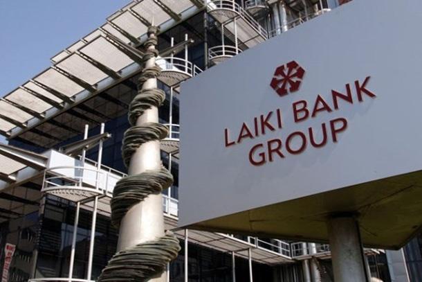 Έκλεισε η συμφωνία με τη Ρωσία για την Λαϊκή  Τράπεζα #Cyprus #bailout #Russia