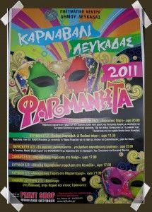 karnavali_2011_2