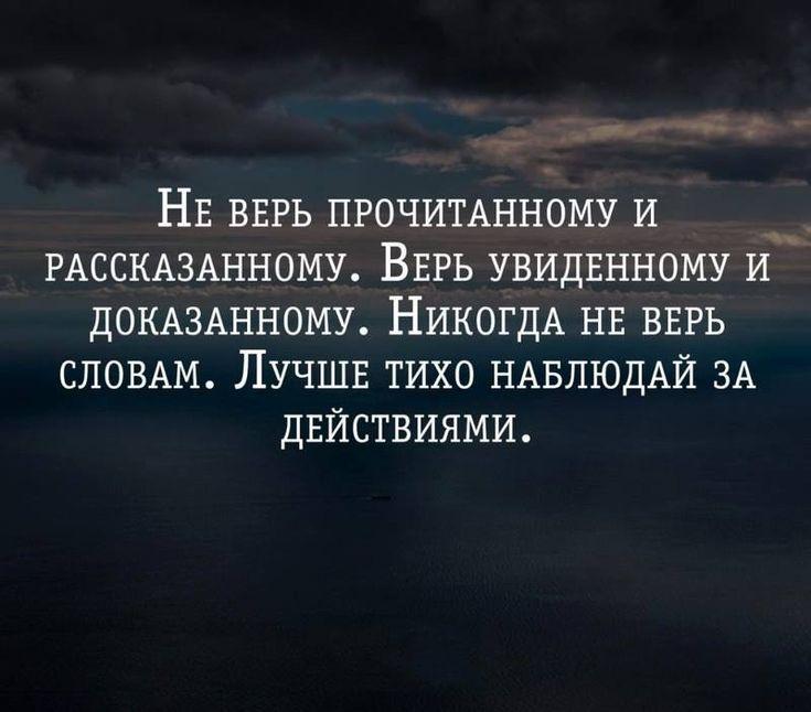 Картинка цитата любить нужно осторожно