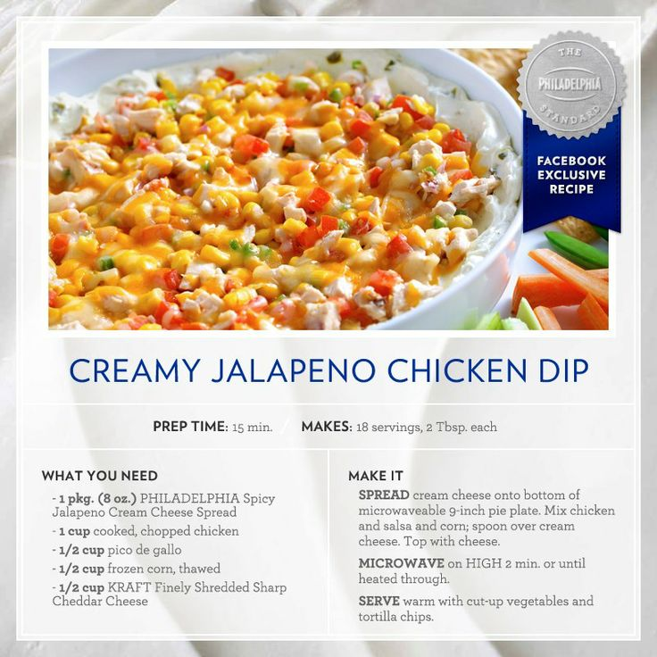 Creamy Jalapeno Chicken Dip | Yummy in my tummy | Pinterest | Chicken ...